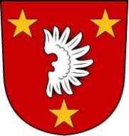 Swiss/A/Albenas-Crest-Coat-of-Arms