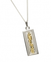 or-012-ogham-my-soul-mate-silver-18k-gold-pendant