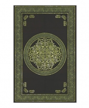 green-celtic-circular-knot-tapestry